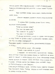 15 стр.