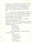 17 стр.