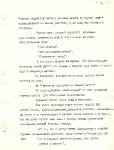 21 стр.