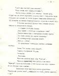 22 стр.