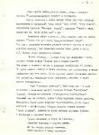 23 стр.