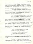 24 стр.