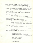 25 стр.