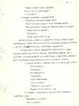 26 стр.
