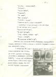 27 стр.