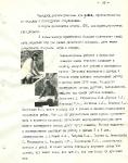 28 стр.