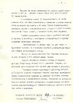 31 стр.