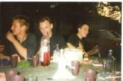 сентябрь 1998г