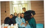 сентябрь 2001г